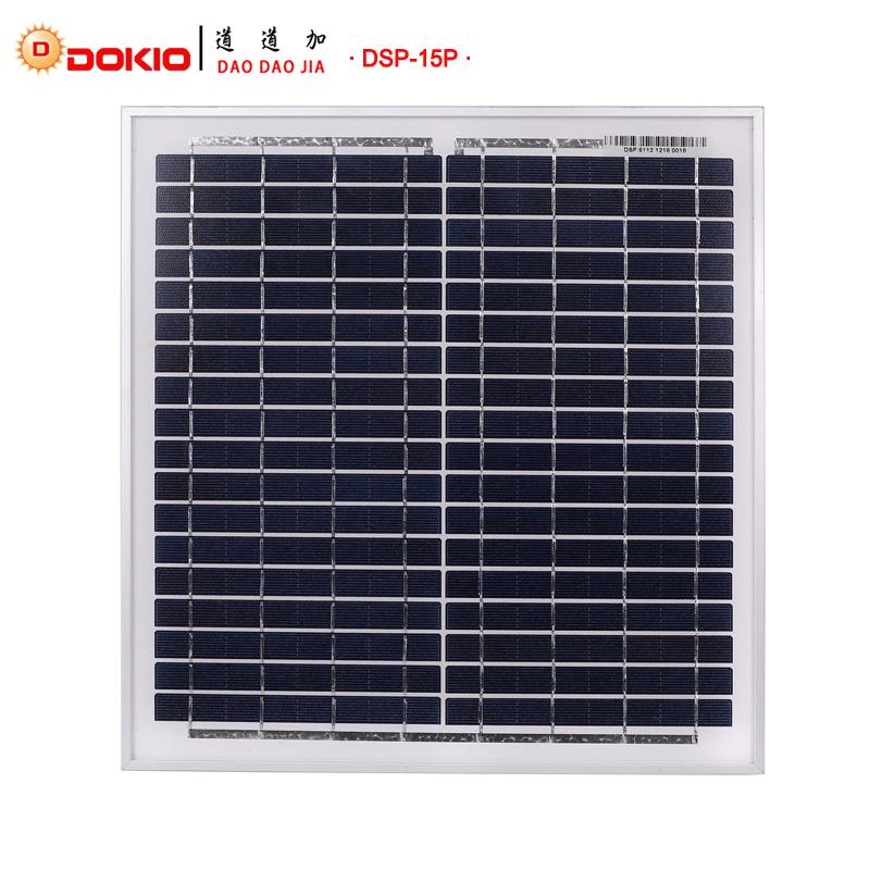 solaire qualit promotion achetez des solaire qualit promotionnels sur alibaba. Black Bedroom Furniture Sets. Home Design Ideas