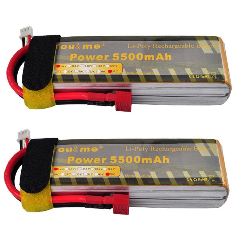 2pcs/lot You&me RC Lipo Lithium Polymer Battery 7.4V 5500mAh 50C 2S Toys & Hobbies Akku Batteria Rechargeable(China (Mainland))