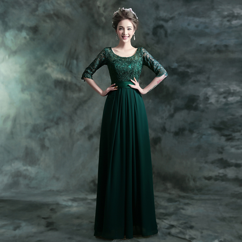 Prom Dresses In Emerald Green 65