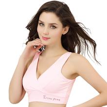 font b Maternity b font underwear wireless 100 cotton font b maternity b font bra