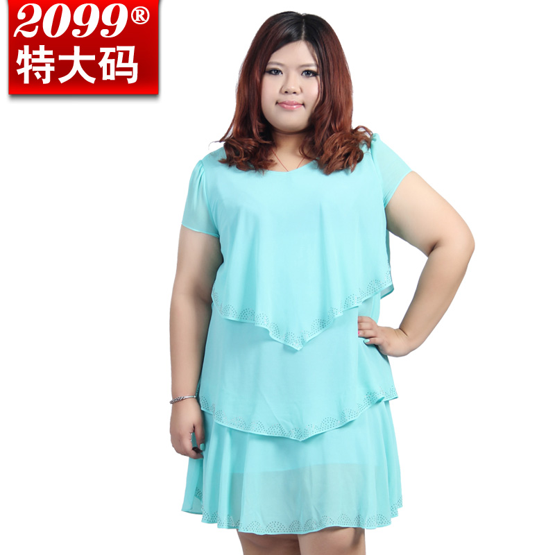 Aliexpress.com : Buy 2099 plus size clothing slim chiffon ...