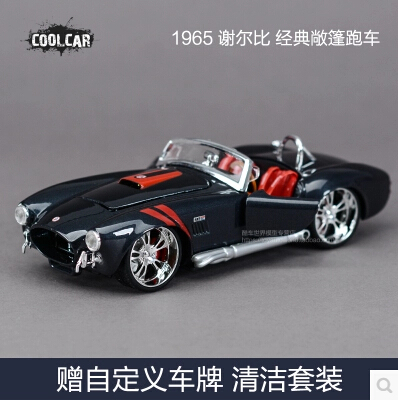 1965 Shelby Cobra 427 1:24 Maisto alloy car model metal diecast Ford Mustang Classic cars Roadster collection gift boy toy(China (Mainland))