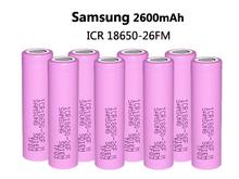 New 100%Original Samsung 18650 ICR18650-26F 2600mAh Li-ion 3.7v Battery+! - LaoGou store