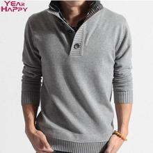 Men Sweater Solid Color Cotton Knitted Turn Down Collar 2015 Thick Winter Fashion Casual Pullovers Full Sleeves Men Sweater