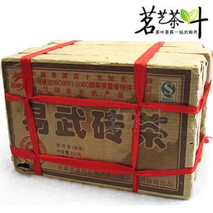 Freeshipping 2007yr yiwu puerh tea brick tea 250g cooked tea brick tea<br><br>Aliexpress