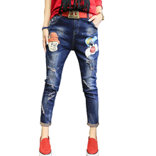 New Coming Female Loose Harem Pants Slim Looking Casual Jeans Cute Cartoon Characters Good Design High Quality Fashionable