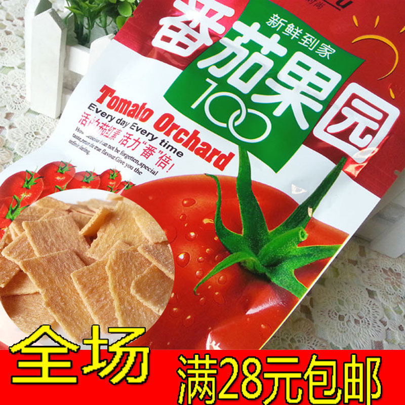 Food Authentic native characteristics Tomato fruit orchard 20g chips crispy puffed food wholesale leisure essential full