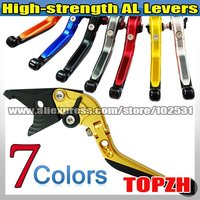 New High-strength AL 1 PCS Foldable Extend Brake Lever for SUZUKI HAYABUSA/GSXR1300 08-10 Z087