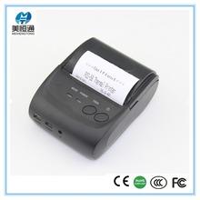 POS Android Printer Bluetooth Thermal Printer MHT-5802LD(China (Mainland))
