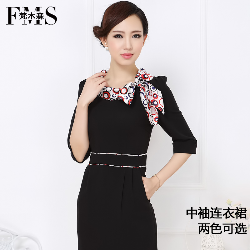 Beautiful Dresses For Women Fall 2014 dress in female fall