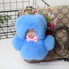11 centímetros Bonito do Sono Do Bebê Boneca Chaveiro Real Rex Rabbit Fur Pom Pom Fofo Saco Chaveiro Carro Chaveiro Bugiganga mulheres Presente YS013(China)