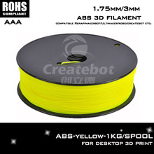China aliexpress abs 1 75 3mm filament yellow printer 3d parts3d printer kit reprap diy kits