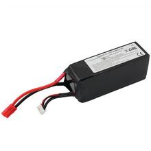 Genuine Walkera QR X350 PRO Lipo Battery