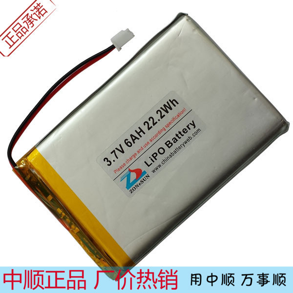 Shun 6000mAh 756090 3.7V lithium polymer battery mobile power cottage phone GPS MID<br><br>Aliexpress