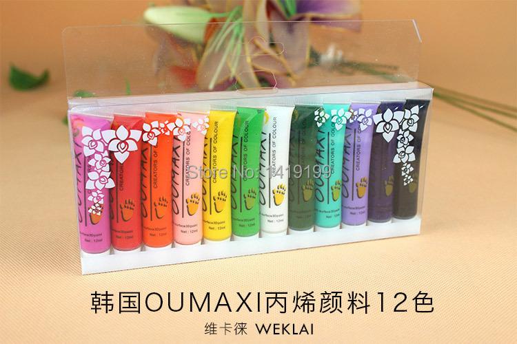 12 Colors Professional Acrylic Paint Nail Art Polish 3D Paint Decor Design Nail Art Tube Set(China (Mainland))