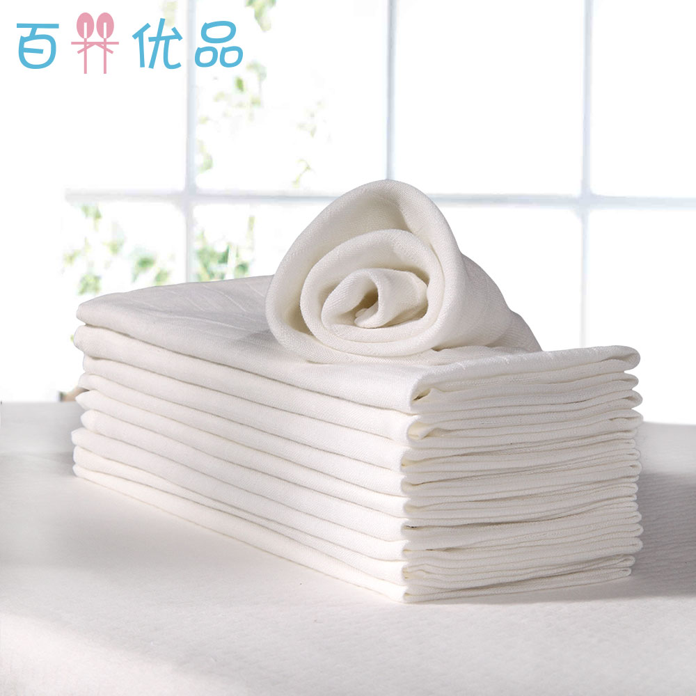 12-free shipping High quality product diapers baby bamboo fibre gauze double layer newborn diapers 2 1 elastic strap(China (Mainland))