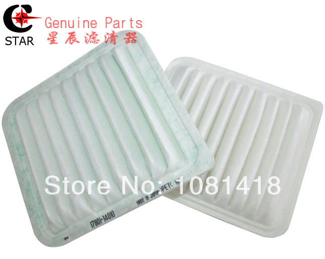 ASPIRE Brand High Quality Air Filter 17801-14010 for Toyota Vois; FAW Vizi, Weizi; Geely Kingkong size 188*174*50 mm(China (Mainland))
