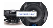 Car Speaker car horns S510G 5 inch audio conversion