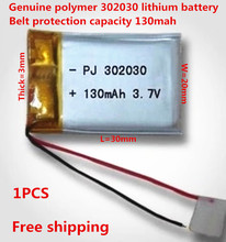 Free shipping 3.7V 130mAh Polymer rechargeable Lithium Li Battery For MP3 MP4 Recording pen Bluetooth Headset 302030(China (Mainland))