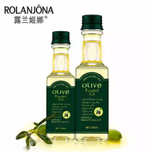 1 piece 260ML Pure Olive Oil Essential Oil Face Hair Body Moisturizing Beauty Skin Care Massage Oil Makeup remover A01482(China (Mainland))