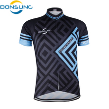 Buy DONSUNG cycling jersey wear bicycle clothing bike jersey cycling clothing men quick dry bicycle wear top ropa ciclismo maillot for $13.54 in AliExpress store