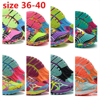 2015 wholesale GEL Running Shoes for women and girl Ourdoor casual Shoes brand woman athletic shoes size 36~40