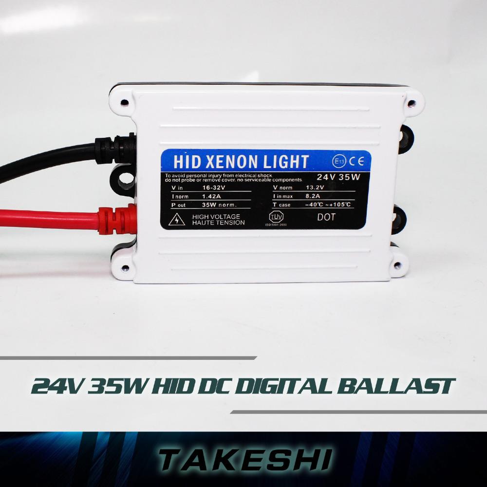 Free shipping 1pc DC 24V 35W HID slim digital xenon ballast hid ballast car ballast Replacement