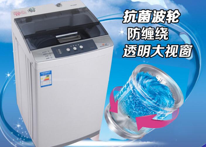 The new automatic washing machine XPB60-618 household automatic washing machine 6KG wave wheel(China (Mainland))