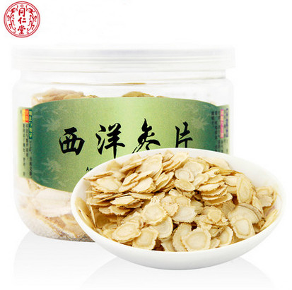 Tongrentang brand ginseng tablets Chinese special Medicinal materials Enhance immunity, Relief of toxin ,anticancer<br><br>Aliexpress