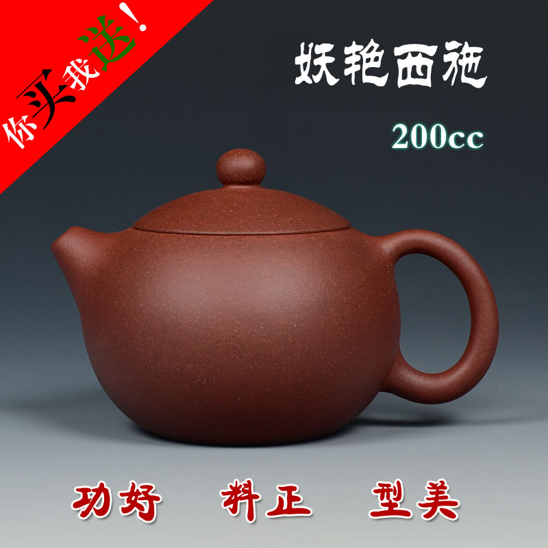 Modern Teapots uk Yixing Teapot Ore of Modern