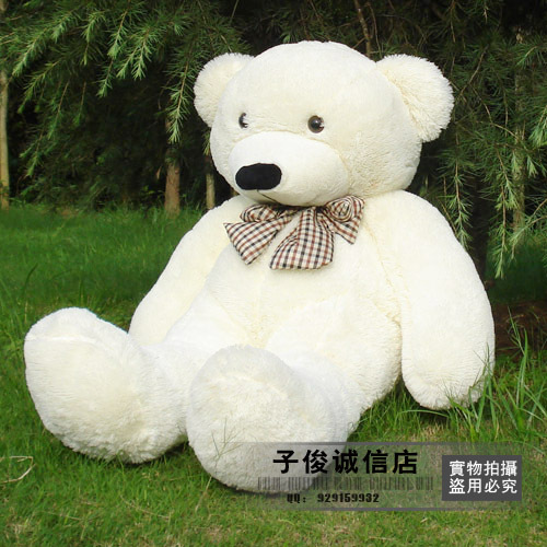 lovely huge bear toy plushed toy cute big eyes bow stuffed bear toy teddy bear birthday gift white about 80cm(China (Mainland))