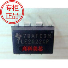TITLE2022CP high-speed dual operational amplifier DIP8 1(China (Mainland))