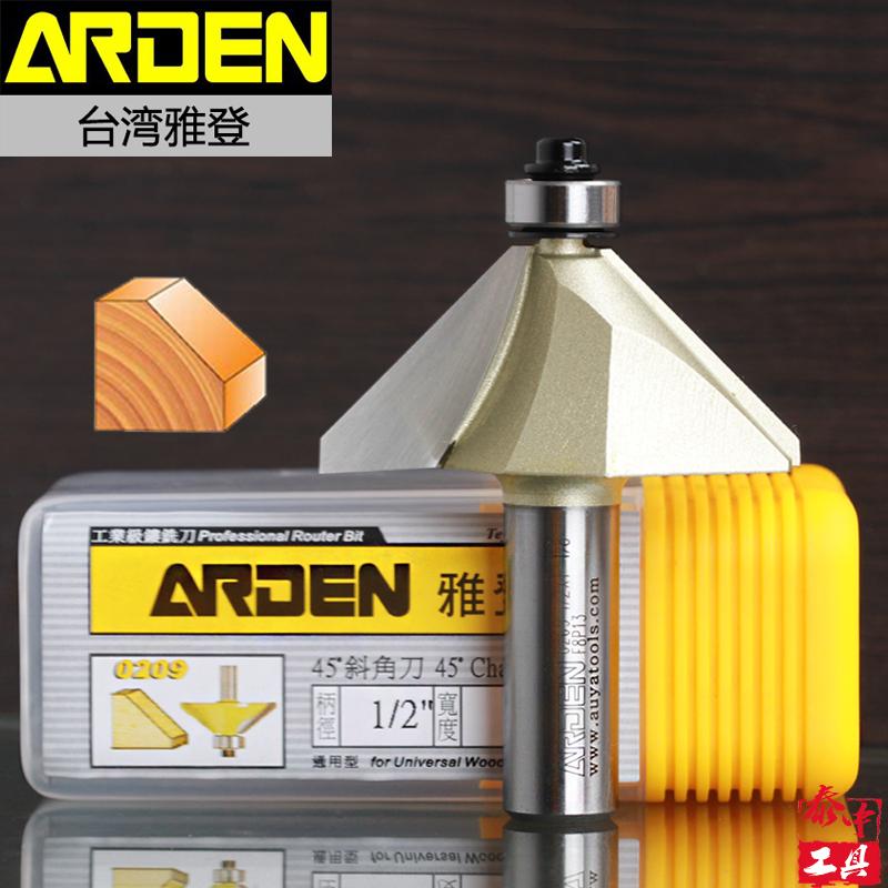 "fresas para router Woodworking Tools 45 Deg Chamfer Arden Router Bit - 1/4*1/4 - 1/4"" Shank - Arden A0209014(China (Mainland))"