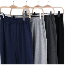 New 2016 Men's Trousers Long Pants Hip-hop Thin Outdoor Sports Pants Male Runners Sports Trousers Mens Pants Gym Clothing
