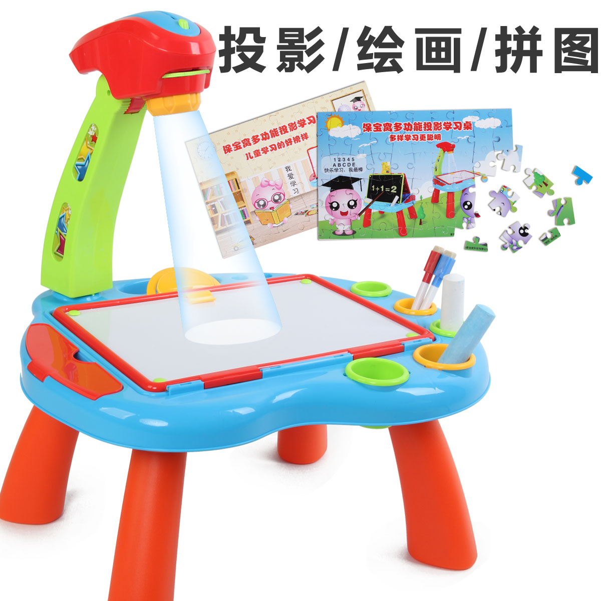 Child furniture study desk multifunctional projection toy table puzzle 3(China (Mainland))