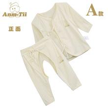 Cotton Soft Baby Sleepers 2015 New Pajamas High Qulity Baby Clothing Set Baby Sleep Suit Nice Gift Baby Robe 0 - 4 Years(China (Mainland))