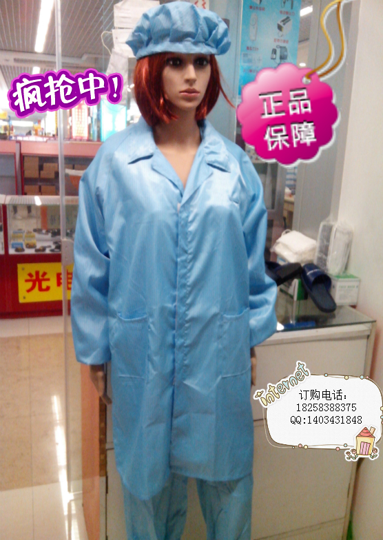 Anti-static white coat food clean work wear cleaning service protective clothing anti-static clothes(China (Mainland))