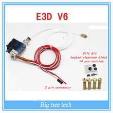 3D Printer J-head Hotend with Fan for 1.75/3.0mm 12 v E3D v6 Direct Filament Wade Extruder 0.2/0.3/0.4mm Nozzle + Volcano kit