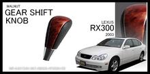 Кожа коричневый грецкий орех , как рычага переключения передач fit для LEXUS RX300 2003