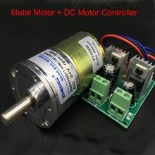 Buy Full metal 12V 3.1W load 10 rpm/min Ratio 314 eccentric shaft 12V 24V motor speed controller for $23.00 in AliExpress store