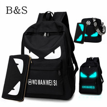2016 Fashion Brand Oxford Anime Schoolbag For Teenage Girls Boy Popular Computer Laptop Backpack Outdoor Sport Tactical Bagpack