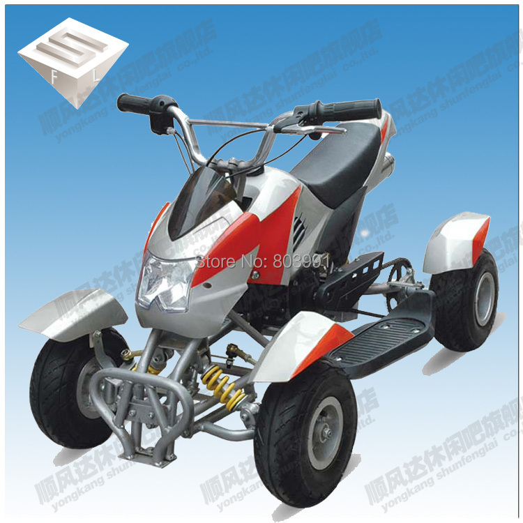 Small Electric Atv Small Electric Four Wheel Toy