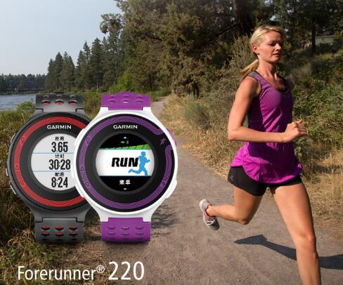 Original Garmin Forerunner 220 outdoor GPS running sport watch 50m water resistant Accelerometer not include heart rate belt(China (Mainland))