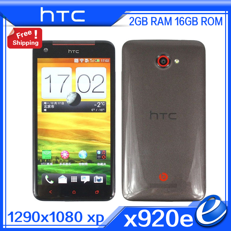 "HTC Butterfly Droid DNA X920e 1.5GHz 2GB-RAM 5"" Super LCD 3 Unlocked 16GB Quad-core 1920x1080px Android 4.2 Phone Refurbished(China (Mainland))"