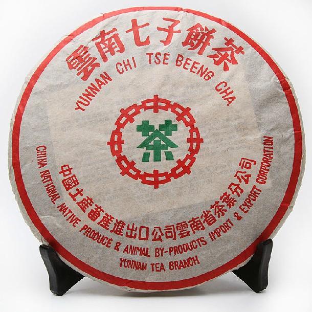 357g Raw Puerh tea pu erh 2005 year aged Chinese Yunnan Puer tea Pu er the