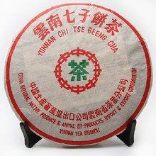 357g Raw Puerh tea pu erh 2005 year aged Chinese Yunnan Puer tea Pu'er the Chinese tea pu er for man and women health care