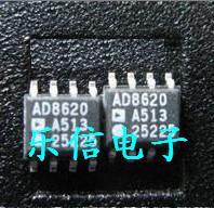Здесь можно купить  Free shipping 5PCS AD8620A AD8620AR in stock  Электронные компоненты и материалы