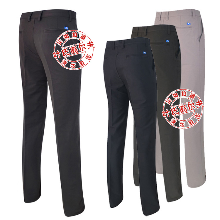 Hot Selling 2014 new design autumn men golf trousers fashion outdoor sport pants Brand name top quality golf pants quick-drying <br><br>Aliexpress
