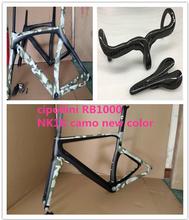 cipollini RB1000 frame carbon road bike frame cipollini NK1K bicycle frame cadre carbone handlebar is possible(China (Mainland))