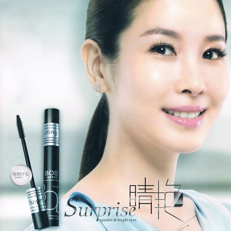 24pcs/lot New 2015 Makeup Mascara Volume Express False Eyelashes Make up Waterproof Cosmetics Amazing Long Curling Mascara(China (Mainland))